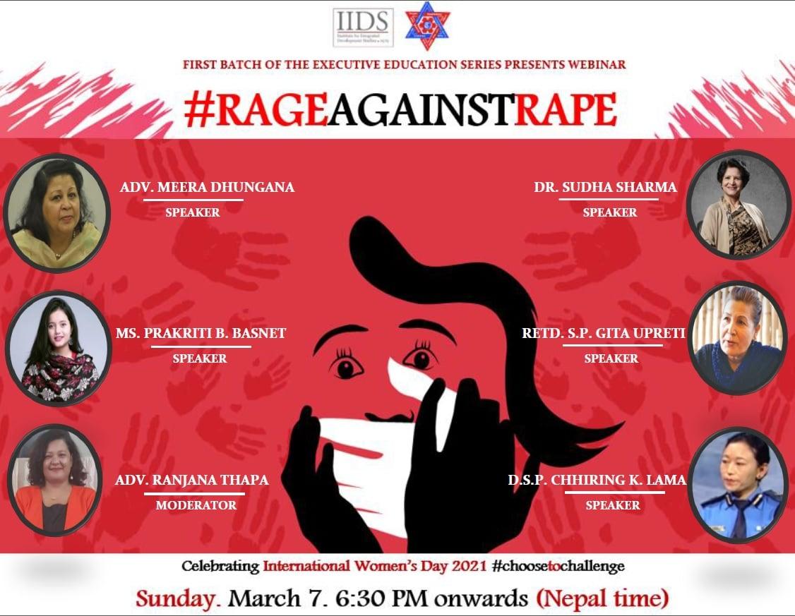 Rage Against Rape