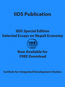 IIDS Special Edition